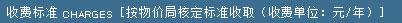 廣州市国产a在线不卡
