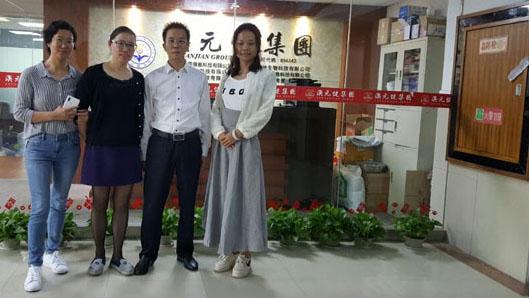 我校赴广州澳元健集团企业实习教学质量